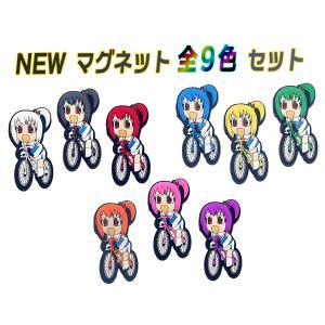 NEW もりんちゃんマグネット 全9色セット|akj-shop-pro
