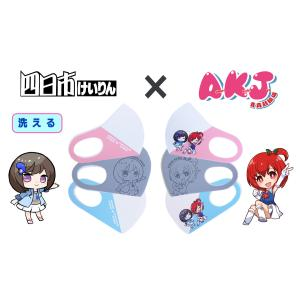 【青森競輪 × 四日市競輪】コラボ ストレッチマスク|akj-shop-pro