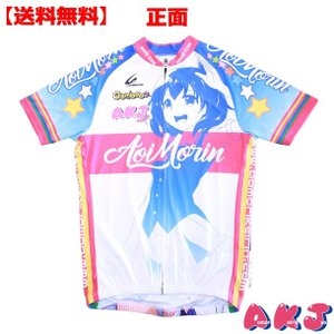 もりんちゃんオリジナルサイクルシャツ[再入荷]|akj-shop-pro