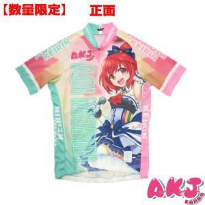 【数量限定】もりんちゃん NEW オリジナルサイクルシャツ|akj-shop-pro
