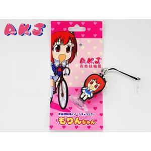 もりんちゃん スマホスタンドストラップ|akj-shop-pro