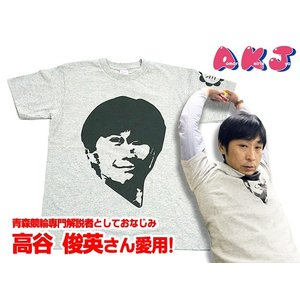 【数量限定】 青森競輪解説者 高谷兄貴オリジナルTシャツ|akj-shop-pro