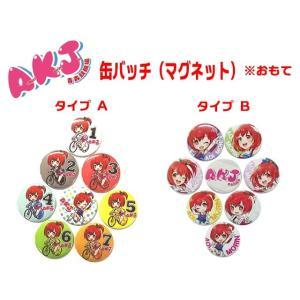 【マグネット】もりんちゃん缶バッチ 8個セット|akj-shop-pro