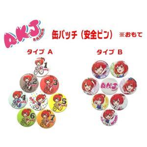 【安全ピン】もりんちゃん缶バッチ 8個セット|akj-shop-pro
