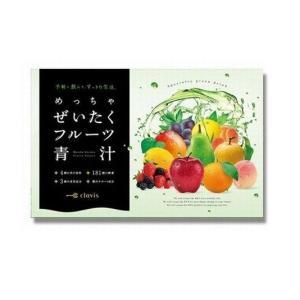 めっちゃぜいたくフルーツ青汁の商品画像 ナビ