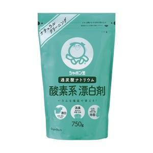 酸素系なので色柄もののお洗濯にもご使用いただけます。 台所の除菌・除臭にもどうぞ。 哺乳瓶や水筒(幼...