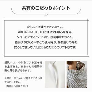 即発送 授乳ケープ 送料無料 授乳ポンチョ 360度安心 初めての授乳も安心スタイル!赤ちゃんが大好きなガーゼ素材がお肌に優|akoako-studio|04