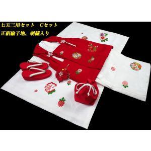 お宮参り 着物 女の子 祝着 初着 産着 正絹のしめ 新品 akogareyume 09