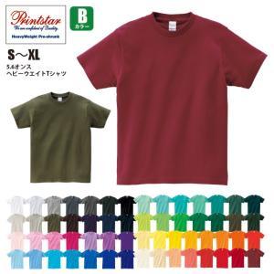 5.6オンス ヘビーウエイトTシャツ プリントスター(S〜XL) Printstar #00085-CVT 丈夫 無地 メンズ|akorei