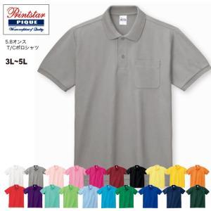 T/Cポロシャツ(ポケット付) 3L~5L #00100-VP/ printstar プリントスター  無地 メンズ|akorei