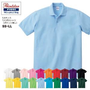 T/Cポロシャツ(ポケット無し) SS,S,M,L,LL/ printstar プリントスター #00141-NVP 無地|akorei
