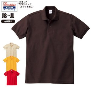 T/Cポロシャツ(ポケット無し) ジュニアS〜L( 100〜150 ) / printstar プリントスター #00141-NVP 無地【在庫限り】|akorei
