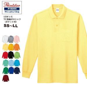 T/C長袖ポロシャツ(ポケット付) SS〜LL printstar プリントスター #00169-LVP|akorei