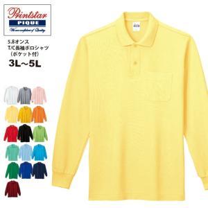 T/C長袖ポロシャツ(ポケット付) 3L〜5L printstar プリントスター #00169-LVP|akorei