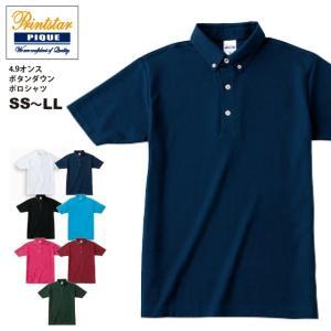 4.9オンス ボタンダウンポロシャツ  SS~LL #00197-BDP|akorei