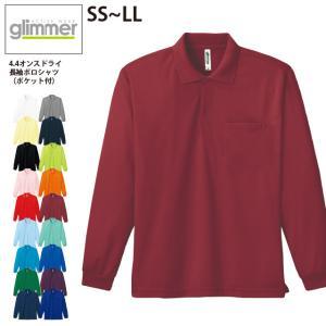 4.4オンスドライ長袖ポロシャツ(ポケット付) #00335-ALP SS,S,M,L,LL メンズ|akorei