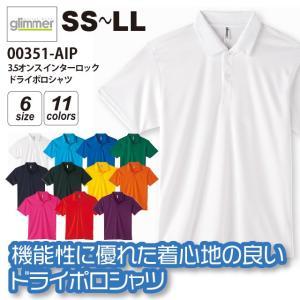 3.5オンス インターロックドライポロシャツ #00351-AIP SS,S,M,L,LL メンズ|akorei
