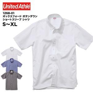 オックスフォード ボタンダウン ショートスリーブ シャツ #1268-01 S M L XL メンズ|akorei