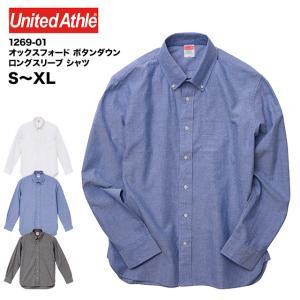 オックスフォード ボタンダウンロングスリーブ シャツ#1269-01 メンズ ワイシャツ カジュアルシャツ|akorei