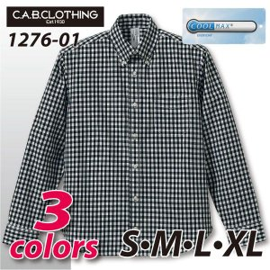 クールマックス ボタンダウン 長袖 チェックシャツ#1276-01 キャブクロージング C.A.B Clothing|akorei