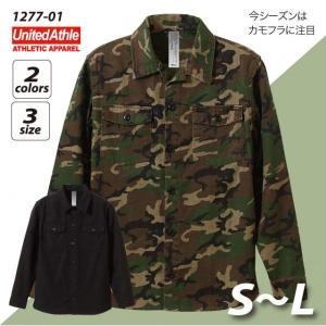 ファティーグ ロングスリーブ シャツ#1277-01  C.A.B.CLOTHING|akorei