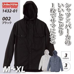 ロングスリーブシャツパーカ#1432-01/002ブラック|akorei