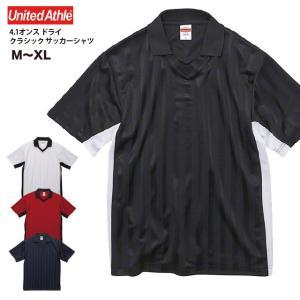 4.1オンス ドライ クラシック サッカーシャツ  #1435-01 S〜XL メンズ 大きいサイズ|akorei