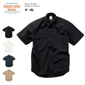 T/C ワークシャツ #1772-01 S M L XL メンズ|akorei