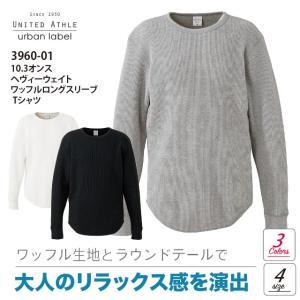 10.3オンス ヘヴィーウェイト ワッフル ロングスリーブ Tシャツ#3960-01 S M L XL メンズ|akorei