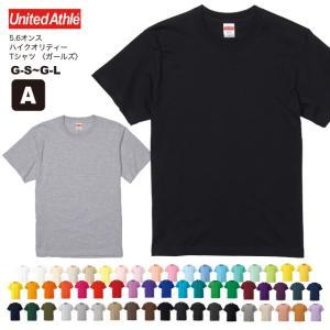 5.6オンス ハイクオリティーTシャツ#5001-03 GS GM GL 半袖 レディース ユナイテッドアスレ UNITED ATHLE 上質 丈夫 無地|akorei