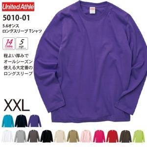 5.6オンス ロングスリーブTシャツ <アダルト> UNITED ATHLE XXL #5010-01|akorei