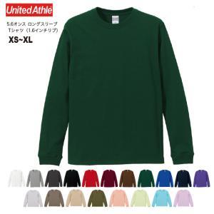 5.6オンス ロングスリーブTシャツ (1.6インチリブ) #5011-01 ユナイテッドアスレ XS,S,M,L,XL|akorei