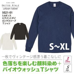 5.6オンス ピグメントダイ ロングスリーブ Tシャツ 5021-01 S-XL|akorei