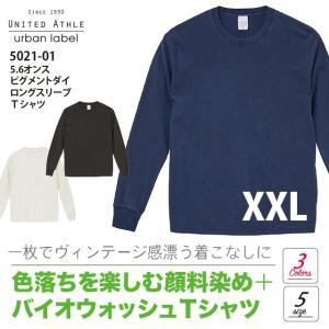 5.6オンス ピグメントダイ ロングスリーブ Tシャツ 5021-01 XXL|akorei
