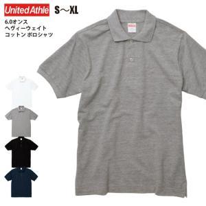 6.0オンス ヘヴィーウェイト コットン ポロシャツ #5543-01 S M L XLメンズ|akorei