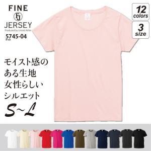 4.7オンス ファインジャージー Tシャツ#5745-04 レディスサイズ S〜Lサイズ|akorei