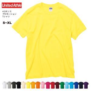 4.0オンス半袖Tシャツ#5806-01 (XS〜XL) ユナイテッドアスレ UNITED ATHLE 送料無料|akorei