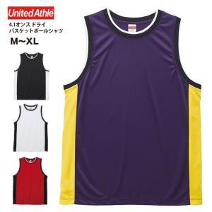 4.1オンス ドライ バスケットボールシャツ#5925-01/M,L,XL ユナイテッドアスレ akorei