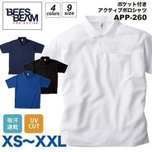 ポケット付き アクティブ ポロシャツ#APP-260 XS S M XL XXL 無地 メンズ|akorei