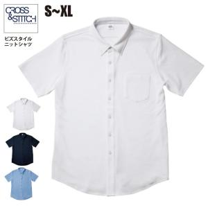 ビズスタイル ニットシャツ#BNS-266 S M L XL 無地 メンズ|akorei