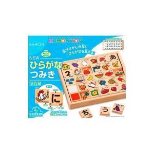 知育玩具 知育 教育玩具 おもちゃ 知育玩具 教育玩具 もじ ことば 国語 文字 【TS1】 -- ...