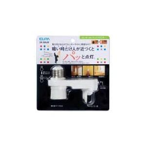 ELPA センサー付ソケットアダプター 人感センサー+明暗センサー SA26AJB | 照明|aks