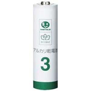 ジョインテックス アルカリ乾電池III 単3×480本 N213J40P12 | 家電|aks