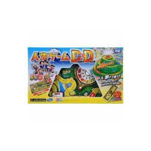 ボードゲーム テーブルゲーム ゲーム 盤ゲーム ボードゲーム 【TS1】 -- 上記は検索ワード -...