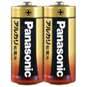 (まとめ売り×20)Panasonic パナソニック アルカリ乾電池 単5 LR1XJ/2S(2本) | 家電|aks