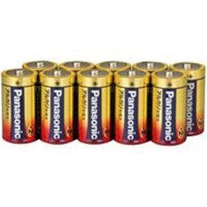 (まとめ売り×3)Panasonic パナソニック アルカリ乾電池 単2 LR14XJN/10S(10本) | 家電|aks
