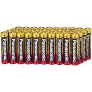 (まとめ売り×2)Panasonic パナソニック アルカリ乾電池 単4 LR03XJN/40S(40本) | 家電|aks