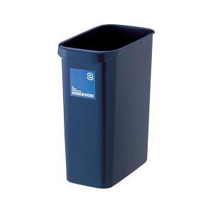 リス WORK&WORK 屑入れ 角18DB ダークブルー 1個入 (×2)   ゴミ箱