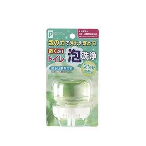 トイレ泡洗浄(リキッド置くタイプ) (ミント) (10個セット) 2083 | トイレ用品