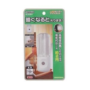 YAZAWA センサーナイトライト高輝度白色LED1灯 NL30WH(×10) | 照明|aks